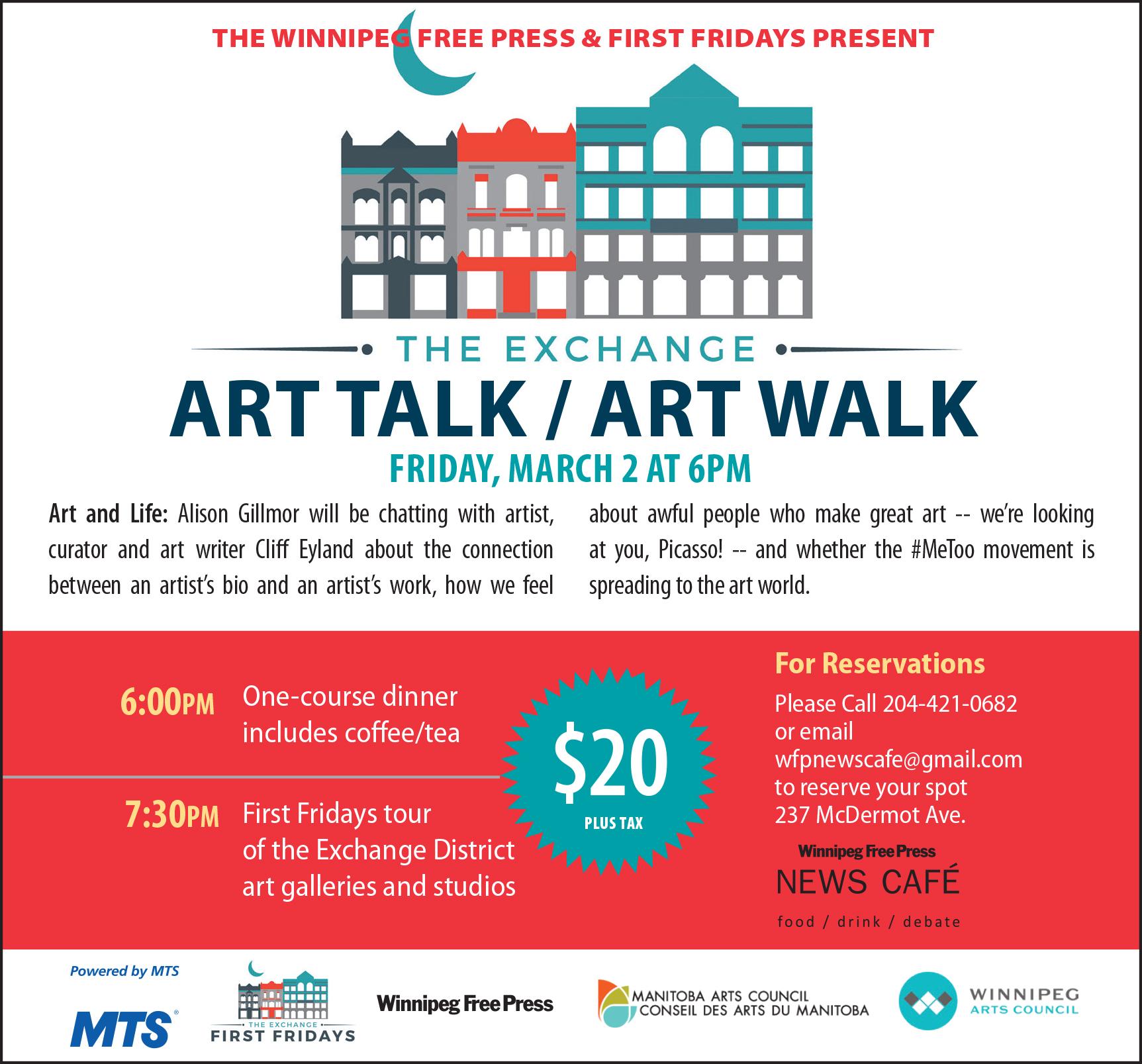 March 2 ArtWalk